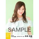 SKE48 2017年7月度 net shop限定個別生写真「夏のシースルー」5枚セット 木本花音