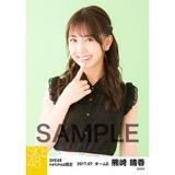 SKE48 2017年7月度 net shop限定個別生写真「夏のシースルー」5枚セット 熊崎晴香