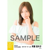 SKE48 2017年7月度 net shop限定個別生写真「夏のシースルー」5枚セット 斉藤真木子