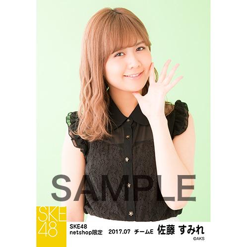 SKE48 2017年7月度 net shop限定個別生写真「夏のシースルー」5枚セット 佐藤すみれ