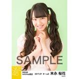 SKE48 2017年7月度 net shop限定個別生写真「夏のシースルー」5枚セット 末永桜花