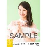 SKE48 2017年7月度 net shop限定個別生写真「夏のシースルー」5枚セット 菅原茉椰