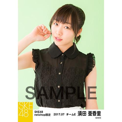 SKE48 2017年7月度 net shop限定個別生写真「夏のシースルー」5枚セット 須田亜香里