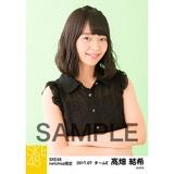 SKE48 2017年7月度 net shop限定個別生写真「夏のシースルー」5枚セット 髙畑結希