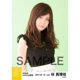 SKE48 2017年7月度 net shop限定個別生写真「夏のシースルー」5枚セット 谷真理佳