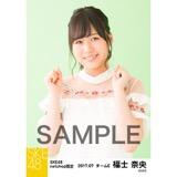 SKE48 2017年7月度 net shop限定個別生写真「夏のシースルー」5枚セット 福士奈央