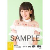 SKE48 2017年7月度 net shop限定個別生写真「夏のシースルー」5枚セット 相川暖花