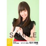 SKE48 2017年7月度 net shop限定個別生写真「夏のシースルー」5枚セット 石川咲姫