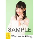 SKE48 2017年7月度 net shop限定個別生写真「夏のシースルー」5枚セット 大芝りんか