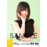 SKE48 2017年7月度 net shop限定個別生写真「夏のシースルー」5枚セット 岡田美紅