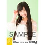 SKE48 2017年7月度 net shop限定個別生写真「夏のシースルー」5枚セット 北川愛乃