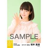 SKE48 2017年7月度 net shop限定個別生写真「夏のシースルー」5枚セット 坂本真凛