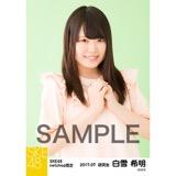 SKE48 2017年7月度 net shop限定個別生写真「夏のシースルー」5枚セット 白雪希明