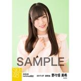 SKE48 2017年7月度 net shop限定個別生写真「夏のシースルー」5枚セット 野々垣美希