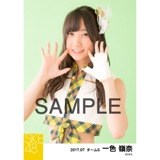 SKE48 2017年7月度 個別生写真「青空片想い」衣装5枚セット 一色嶺奈