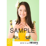 SKE48 2017年7月度 個別生写真「青空片想い」衣装5枚セット 犬塚あさな