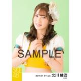 SKE48 2017年7月度 個別生写真「青空片想い」衣装5枚セット 北川綾巴