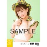 SKE48 2017年7月度 個別生写真「青空片想い」衣装5枚セット 都築里佳