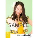 SKE48 2017年7月度 個別生写真「青空片想い」衣装5枚セット 松本慈子
