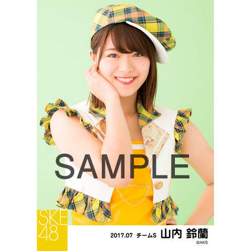 SKE48 2017年7月度 個別生写真「青空片想い」衣装5枚セット 山内鈴蘭