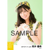 SKE48 2017年7月度 個別生写真「青空片想い」衣装5枚セット 荒井優希