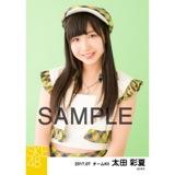 SKE48 2017年7月度 個別生写真「青空片想い」衣装5枚セット 太田彩夏