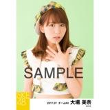 SKE48 2017年7月度 個別生写真「青空片想い」衣装5枚セット 大場美奈
