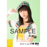 SKE48 2017年7月度 個別生写真「青空片想い」衣装5枚セット 小畑優奈
