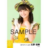 SKE48 2017年7月度 個別生写真「青空片想い」衣装5枚セット 北野瑠華