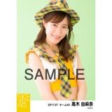 SKE48 2017年7月度 個別生写真「青空片想い」衣装5枚セット 高木由麻奈