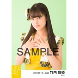 SKE48 2017年7月度 個別生写真「青空片想い」衣装5枚セット 竹内彩姫