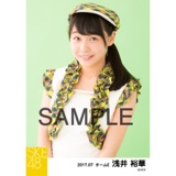 SKE48 2017年7月度 個別生写真「青空片想い」衣装5枚セット 浅井裕華