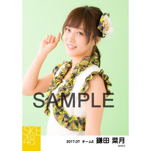 SKE48 2017年7月度 個別生写真「青空片想い」衣装5枚セット 鎌田菜月