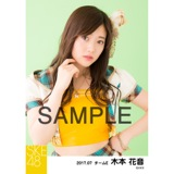 SKE48 2017年7月度 個別生写真「青空片想い」衣装5枚セット 木本花音