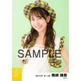 SKE48 2017年7月度 個別生写真「青空片想い」衣装5枚セット 熊崎晴香