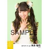 SKE48 2017年7月度 個別生写真「青空片想い」衣装5枚セット 末永桜花