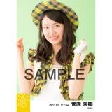 SKE48 2017年7月度 個別生写真「青空片想い」衣装5枚セット 菅原茉椰