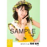SKE48 2017年7月度 個別生写真「青空片想い」衣装5枚セット 髙畑結希