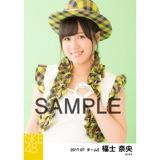 SKE48 2017年7月度 個別生写真「青空片想い」衣装5枚セット 福士奈央