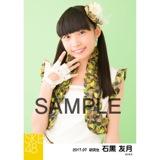 SKE48 2017年7月度 個別生写真「青空片想い」衣装5枚セット 石黒友月