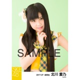 SKE48 2017年7月度 個別生写真「青空片想い」衣装5枚セット 北川愛乃