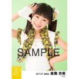 SKE48 2017年7月度 個別生写真「青空片想い」衣装5枚セット 倉島杏実