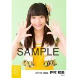 SKE48 2017年7月度 個別生写真「青空片想い」衣装5枚セット 仲村和泉