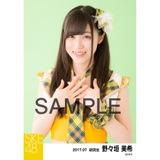 SKE48 2017年7月度 個別生写真「青空片想い」衣装5枚セット 野々垣美希