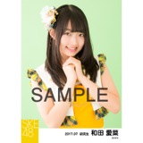 SKE48 2017年7月度 個別生写真「青空片想い」衣装5枚セット 和田愛菜