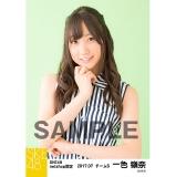 SKE48 2017年7月度 net shop限定個別生写真「ストライプ」5枚セット 一色嶺奈