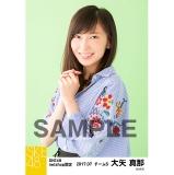 SKE48 2017年7月度 net shop限定個別生写真「ストライプ」5枚セット 大矢真那