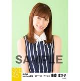 SKE48 2017年7月度 net shop限定個別生写真「ストライプ」5枚セット 後藤理沙子