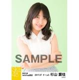 SKE48 2017年7月度 net shop限定個別生写真「ストライプ」5枚セット 杉山愛佳