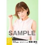 SKE48 2017年7月度 net shop限定個別生写真「ストライプ」5枚セット 都築里佳